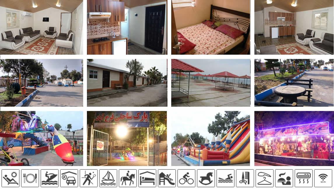 امکانات مجتمع تفریحی گردشگری ساحل فرح آباد ساری، انتقادات