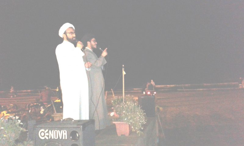 جشن میلاد امام جواد (ع)
